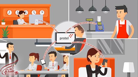 hotelisho adl 02 - نرم افزار هتلداری پروتل Protel