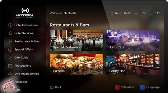 hotelisho adl 16 - نرم افزار هتلداری پروتل Protel