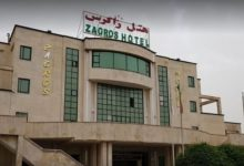 hotelisho eilam 01 220x150 - پروتکلهای بهداشتی بخش گردشگری