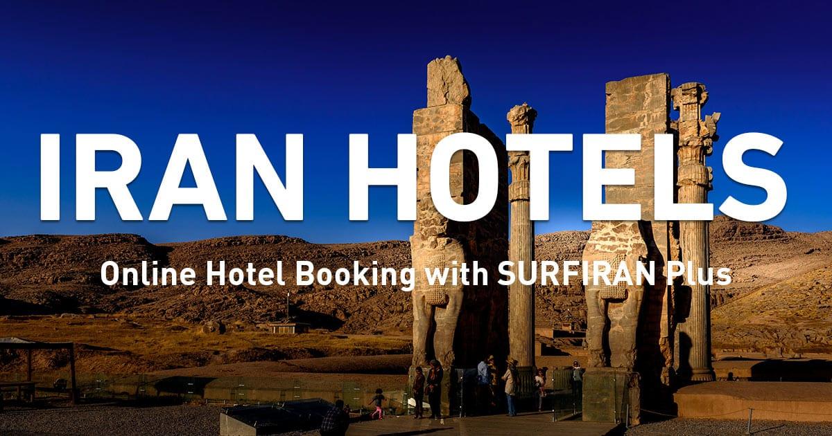 hotelisho 1399081205 - اهميت همگام شدن صنعت هتلداری با فناوریهای روز